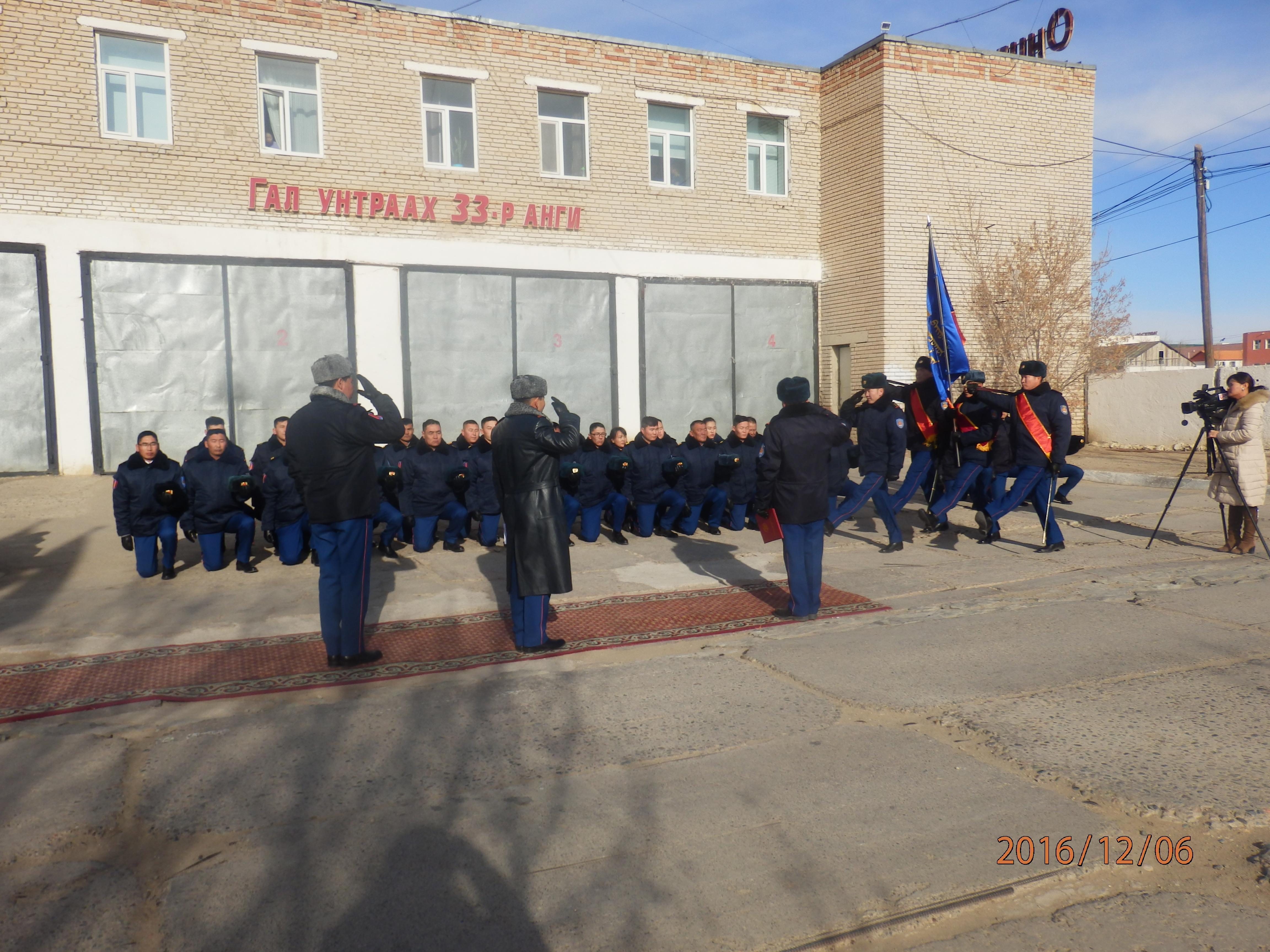 Алба хаагчид цэргийн тангараг өргөлөө