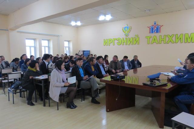 Өлгий сумын бүрэн дунд сургууль, цэцэрлэг, өрхийн ЭМТ-ийн удирдах ажилтнуудад сургалт явуулав.