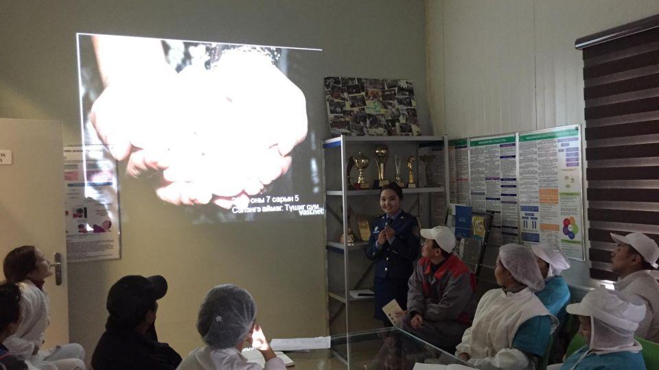 Монгол фүүд ХХК-ийн ажилтан, албан хаагчдад сургалт зохион байгууллаа
