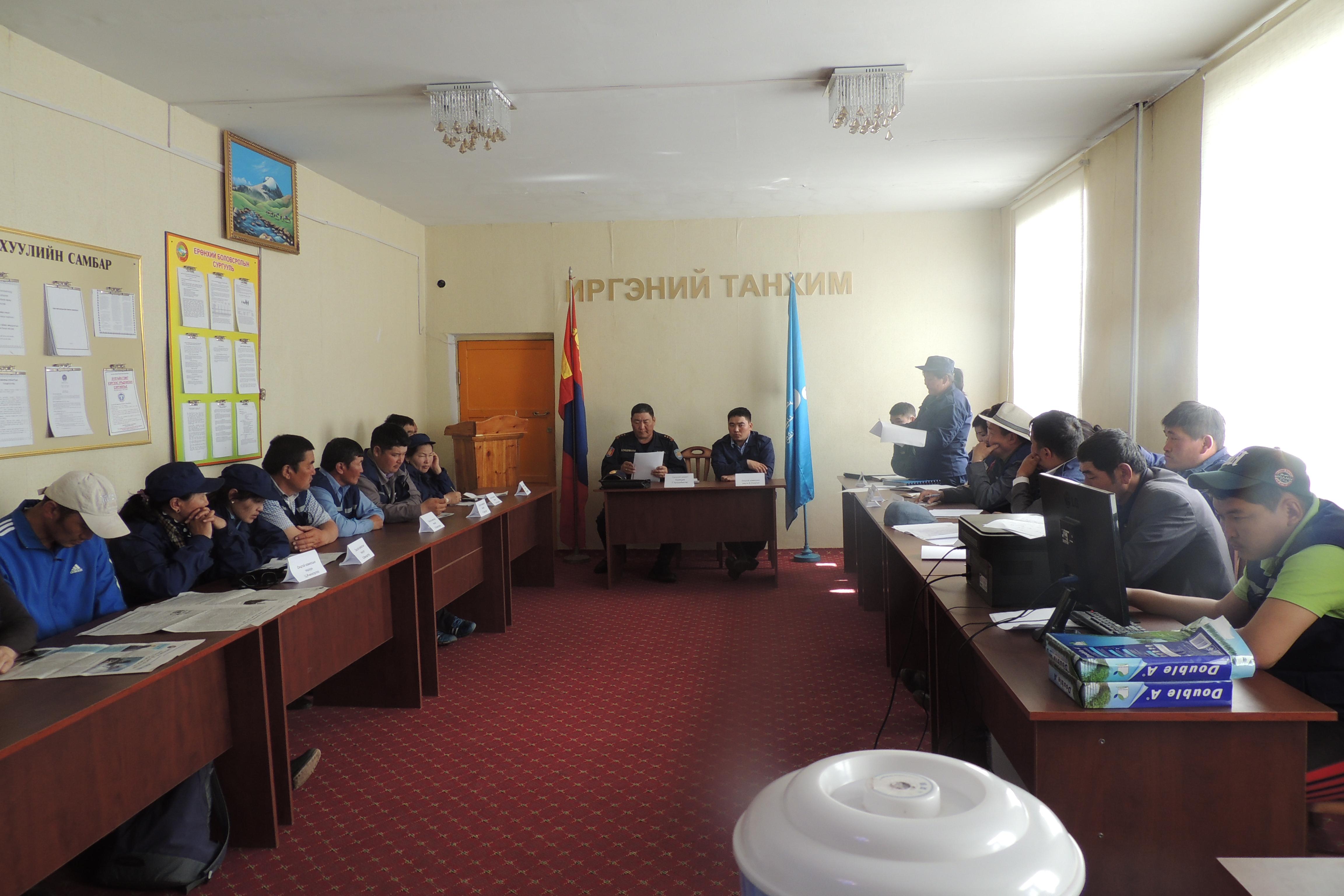 Өвөрхангай аймгийн Бүрд суманд гамшгаас хамгаалах удирдах бүрэлдэхүүний сургууль зохион байгууллаа